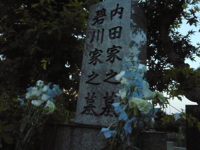 三木露風の母、碧川かたの墓参り_b0099226_9364483.jpg