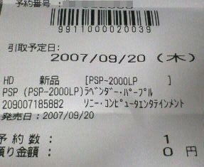 f0065228_049525.jpg