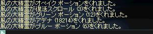 f0108233_1462958.jpg