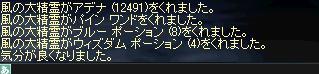 f0108233_1464330.jpg