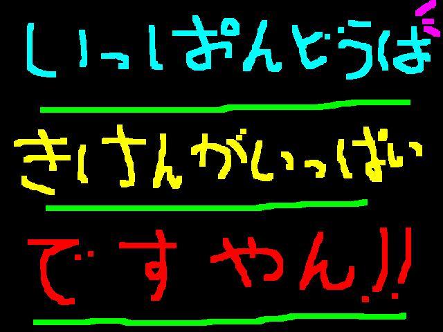 f0056935_20393711.jpg