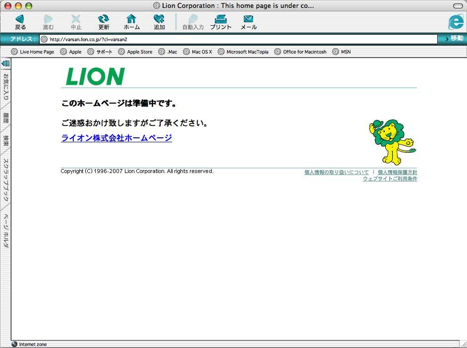 b0034437_22201823.jpg