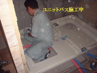 マンションリフォーム_f0031037_18514248.jpg