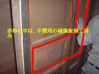 マンションリフォーム_f0031037_1851683.jpg