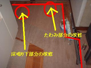 f0031037_18521863.jpg