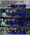 f0140642_21164593.jpg