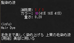 c0112243_21411491.jpg