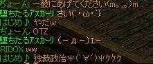 a0061353_0535512.jpg