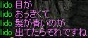 f0115259_1945284.jpg