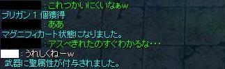 f0122559_4411389.jpg