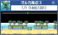 b0111560_1171113.jpg