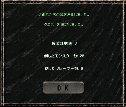 f0140764_046373.jpg