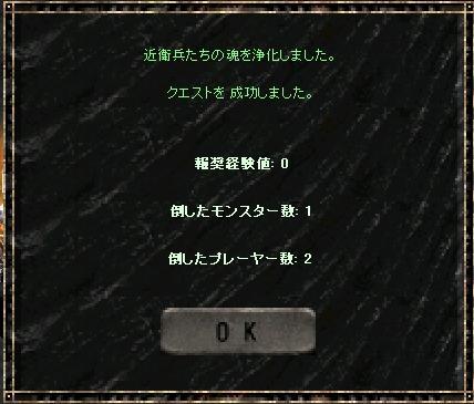 f0140764_2471465.jpg