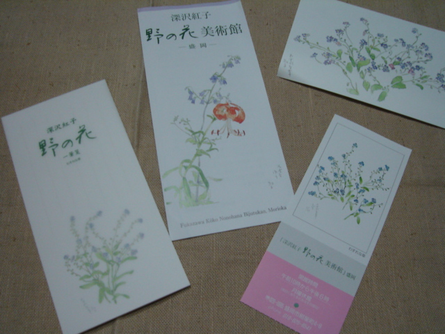 花づくしの土曜日_a0025572_2135015.jpg