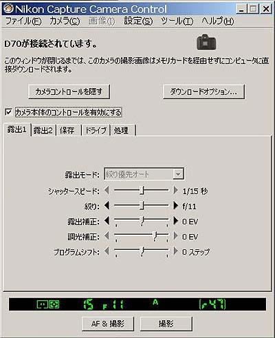b0087987_21591369.jpg