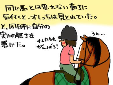 a0093189_9444323.jpg