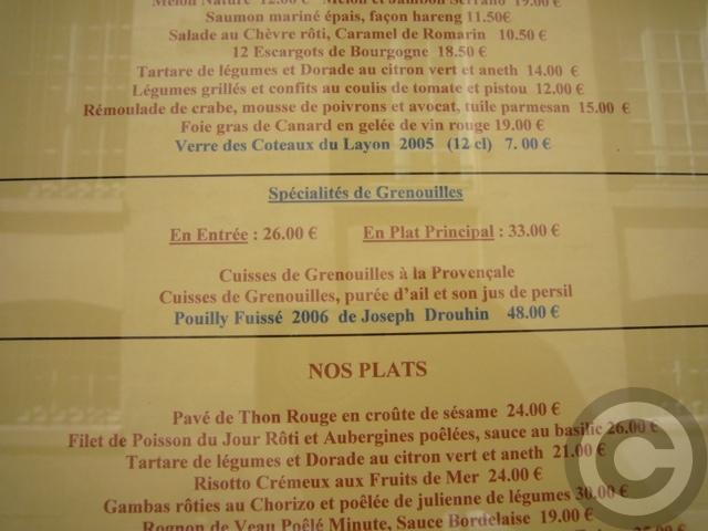 【カエルgrenouilles】ギリシャでカエルを食す_a0014299_20131936.jpg