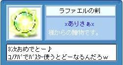 c0084904_19192020.jpg