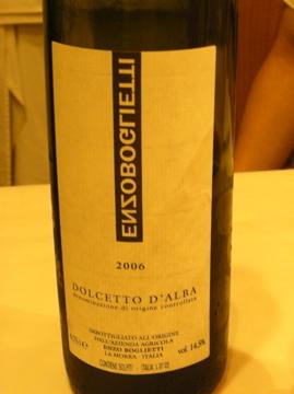 ピエモンテの赤ワイン_c0130206_0172741.jpg