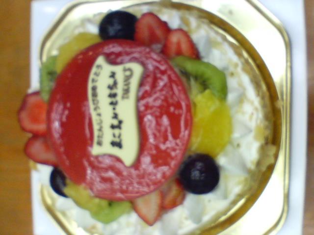 お誕生日おめでとう!_f0138311_1284122.jpg