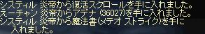 f0101117_21143026.jpg