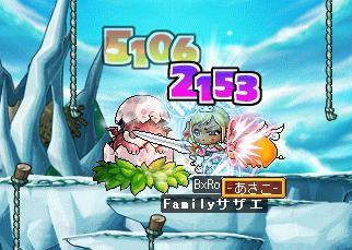f0048433_1421898.jpg