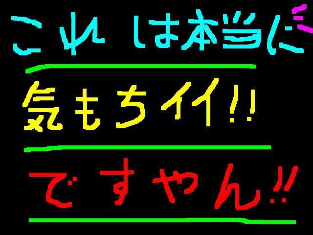 f0056935_19412862.jpg