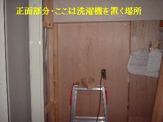 マンションリフォーム_f0031037_1949462.jpg