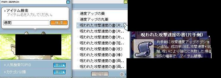 e0020640_04143.jpg