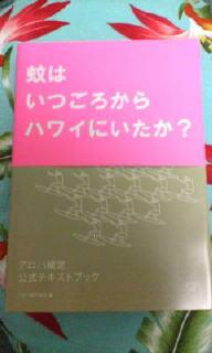 f0071647_1851353.jpg