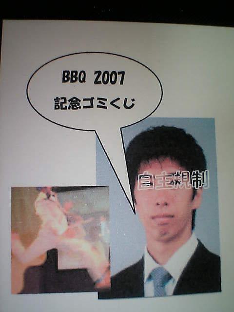 a0082148_10527100.jpg