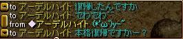 f0028549_051168.jpg