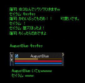 b0050155_1532836.jpg