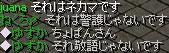 f0115259_156769.jpg