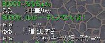 f0057460_18471421.jpg