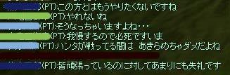 f0120661_14362020.jpg
