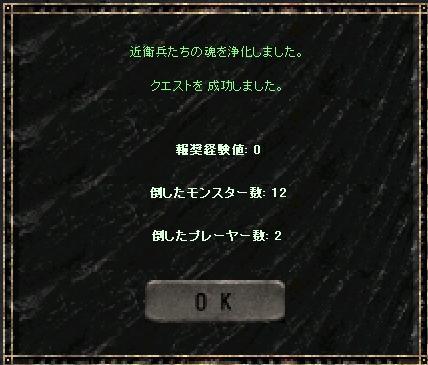 f0140764_111141.jpg