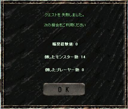 f0140764_22435614.jpg