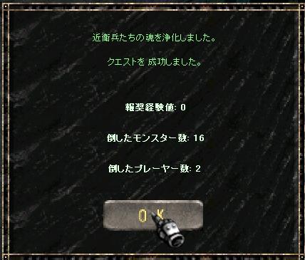 f0140764_853138.jpg