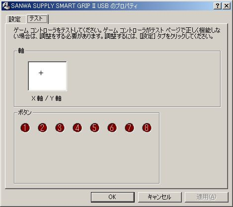 c0004568_21115562.jpg
