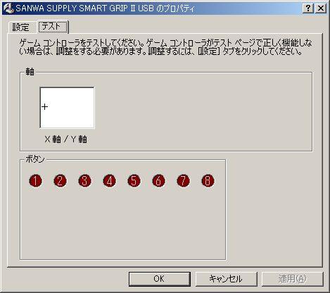 c0004568_21121040.jpg