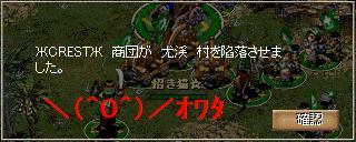f0055776_20501212.jpg