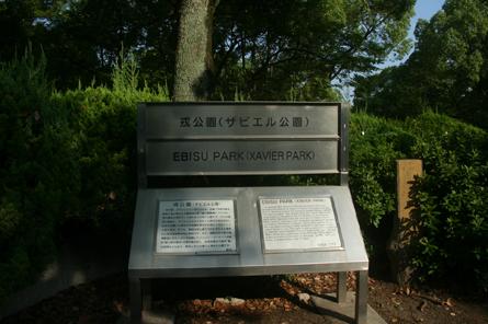 堺市 歴史の散歩_a0045381_832492.jpg