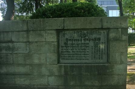 堺市 歴史の散歩_a0045381_83578.jpg