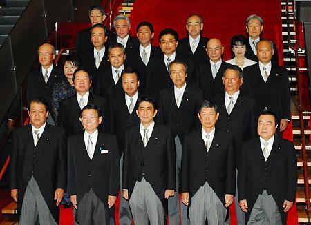 羽田内閣 - Hata Cabinet - Japa...