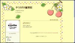 f0118282_205251.jpg