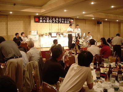 第8回JA魚沼みなみゴルフ大会初参加_b0092684_18365578.jpg