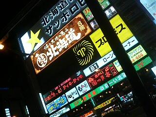 『Hello』キャンペーン初日、札幌から帰ってきました。[thyme]_b0118991_23345646.jpg
