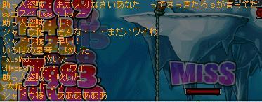 f0127202_14463240.jpg