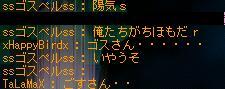 f0127202_14523216.jpg